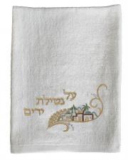 towel_TNY10