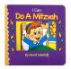 Mitzvah_boardbook